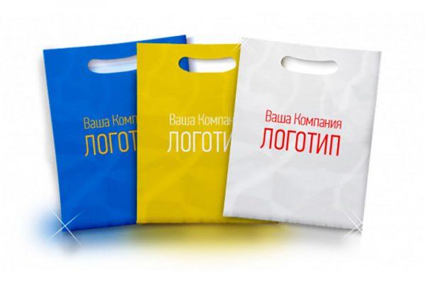 Поэлетиленовые пакеты с логотипом